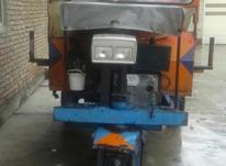 فروش سه چرخه باری بدون جک در شیپور-عکس کوچک