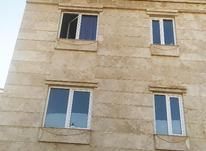 فروش آپارتمان 480 متر در گرگان در شیپور-عکس کوچک
