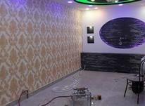 نصاب کاغذ دیواری و فروش انواع کاغذ دیواری های خارجی و ایرانی در شیپور-عکس کوچک