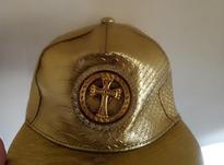 کلاه گپ طلایی در شیپور-عکس کوچک