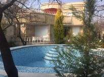 باغ ویلا لاکچری 1,000 متری در کردزار در شیپور-عکس کوچک
