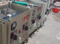 تعمیرات انواع شارژ باطری در شیپور-عکس کوچک