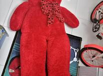 خرس قرمز واس ولنتاین عالیه.... در شیپور-عکس کوچک