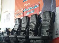 صندلی بادی اسکانیا R500 در شیپور-عکس کوچک