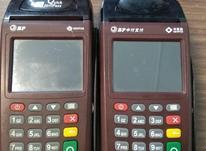 دستگاه های کارت خان سیار  در شیپور-عکس کوچک