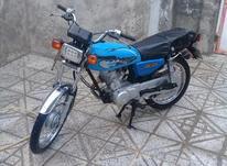 موتور هوندا سالم  در شیپور-عکس کوچک