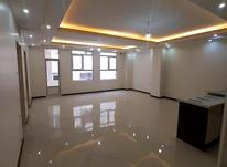 فروش آپارتمان 130 متری در گلستان فرد در شیپور-عکس کوچک