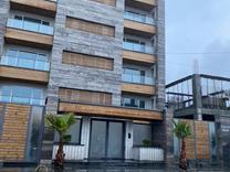 آپارتمان 150 متری منطقه ساحلی نوشهر  در شیپور