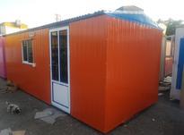 کانکس 15 متری نوساز در شیپور-عکس کوچک