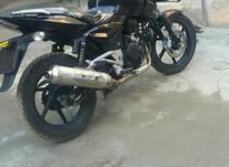 سرعت 200cc در شیپور-عکس کوچک