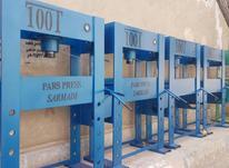 پرس هیدرولیک 100 تن پارس (سرمدی) در شیپور-عکس کوچک