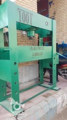 پرس هیدرولیک 100 تن پارس (سرمدی) در گروه خرید و فروش صنعتی، اداری و تجاری در اصفهان در شیپور-عکس4