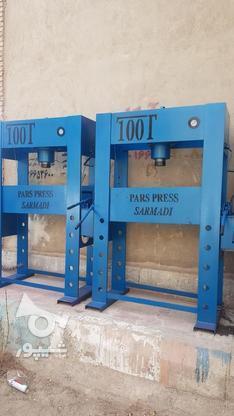 پرس هیدرولیک 100 تن پارس (سرمدی) در گروه خرید و فروش صنعتی، اداری و تجاری در اصفهان در شیپور-عکس3