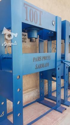 پرس هیدرولیک 100 تن پارس (سرمدی) در گروه خرید و فروش صنعتی، اداری و تجاری در اصفهان در شیپور-عکس2