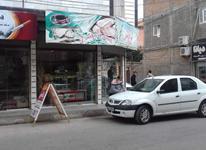 فروش تجاری و مغازه 35 متر ی 2 نبش سید الشهدا  در شیپور-عکس کوچک