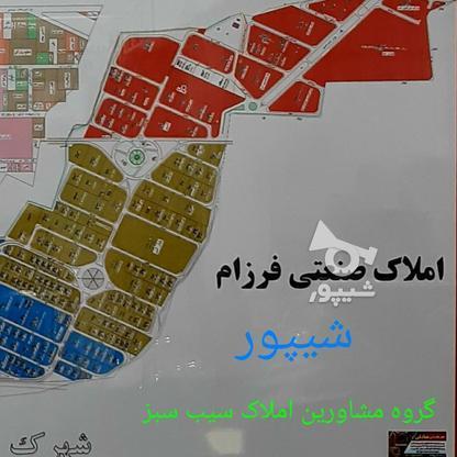 فروش یک قطعه زمین 200 متر در شهرک اصل فلاح نظرآباد در گروه خرید و فروش املاک در البرز در شیپور-عکس2