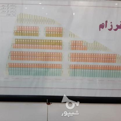 فروش یک قطعه زمین 200 متر در شهرک اصل فلاح نظرآباد در گروه خرید و فروش املاک در البرز در شیپور-عکس1