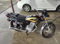 همتاز 200 cc انژکتور در شیپور-عکس کوچک