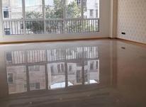 آپارتمان 175 متر در جنت آباد جنوبی/چهارباغ شرقی در شیپور-عکس کوچک