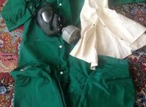 لباس شیمیایی وماسک تمام صورت صنعتی  در شیپور-عکس کوچک