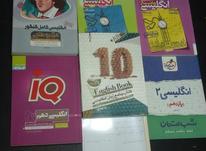 کتاب و DVD در شیپور-عکس کوچک