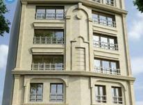 پیش فروش آپارتمان 125 متری طبقه دوم در خیابان طالب آملی در شیپور-عکس کوچک