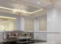 آپارتمانی برند 300 متر تکواحدی در فرمانیه در شیپور-عکس کوچک