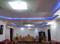 فروش آپارتمان 145 متر در بابل در شیپور-عکس کوچک