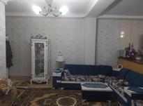 آپارتمان 81 متری دوخواب عالی روبه فضای سبز  در شیپور-عکس کوچک