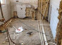 برق کاری و سیم کشی ، نصب آیفون  لوستر در شیپور-عکس کوچک