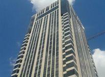 اجاره دفتری120 متر در WTC ولیعصر در شیپور-عکس کوچک