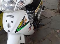 طرح ویو همتاز در شیپور-عکس کوچک