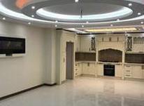 آپارتمان 180 متری لاکچری در امیرکبیر  در شیپور-عکس کوچک