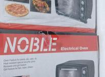 توستر نوبل 60 لیتری 800 اکبند با صمانت در شیپور-عکس کوچک
