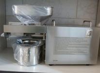 دستگاه  روغن گیری با پرس سرد در شیپور-عکس کوچک