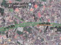 زمین مسکونی 180 متر در آمل در شیپور-عکس کوچک