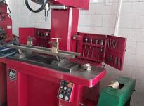 دستگاه سیت تراشAMCدر حد نو در شیپور-عکس کوچک