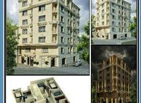 پیش فروش آپارتمان در اباذر29 در شیپور-عکس کوچک