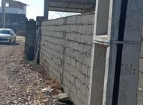 زمین مسکونی 270 مترجاده بابل بهنمیر/پلاک دوم در شیپور-عکس کوچک