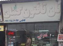 فروش مغازه 45 متر در بابل موزیرج ارشاد در شیپور-عکس کوچک