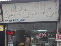 فروش مغازه 45 متر در بابل موزیرج ارشاد در شیپور