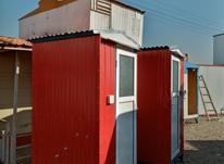 کانکس سرویس بهداشتی نو  در شیپور-عکس کوچک