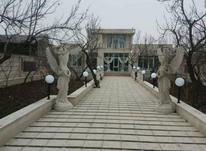 باغ ویلای لاکچری  1120 متر در شهریار در شیپور-عکس کوچک