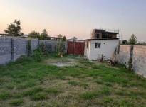 زمین مسکونی محصور داخل بافت در شیپور-عکس کوچک