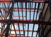 پیمانکار سقف اسکلت فلزی و اسکلت بتن آرماتوربندی در شیپور-عکس کوچک