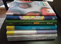 کتاب کمک درسی  در شیپور-عکس کوچک