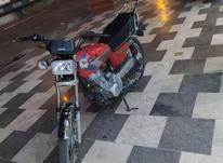 موتور 125مدل 1395 در شیپور-عکس کوچک