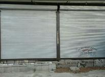 مغازه اجاره انباری در شیپور-عکس کوچک