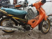 موتور سیکلت بدون کلچ مدل 1395 در شیپور