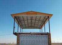 اجرای سقف شیروانی در شیپور-عکس کوچک